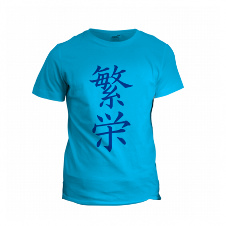 blue T-shirt with smooth transfer film application in just 4 seconds